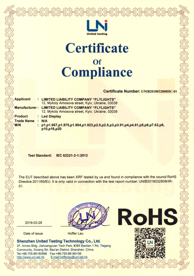 Certificate of Compliance Fly-Factory NEW