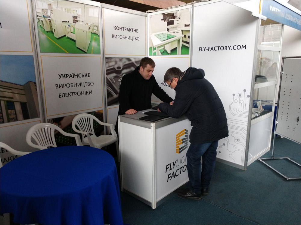 The 'Electrics' exhibition 2018, Lviv, Flylights Factory