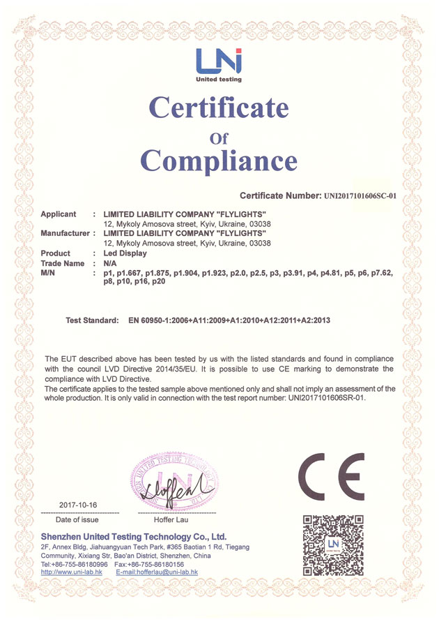 Certificate of Compliance Fly-Factory